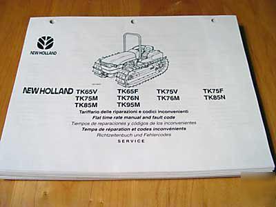 Holland tk65 tk75 tk76 tk85 tk95 manual nh tk new holland tk65 tk75 tk76 tk85 tk95 manual nh tk sciox Choice Image